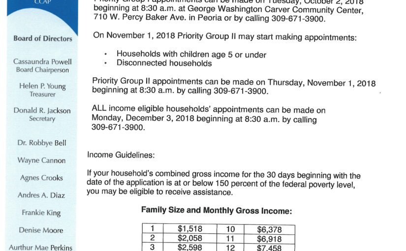 Low-Income Home Energy Assistance Program Announcement